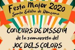 Concurs disseny samarreta Festa Major 2020